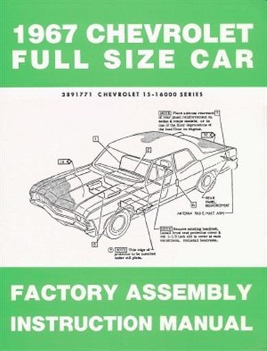 Chevrolet 1967 Impala Caprice Assembly Manual 67 Chevy