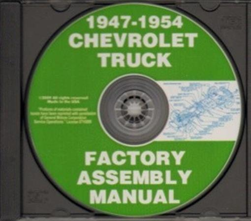 international truck wiring diagram manual chevrolet 1947-1948-1949-1950-1951-1952-1953-1954 truck ... 1954 1955 1st series chevrolet truck wiring diagram manual reprint