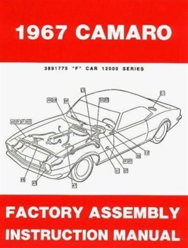 Camaro 1967 Assembly Manual 67