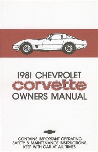 Ft 411e service manual