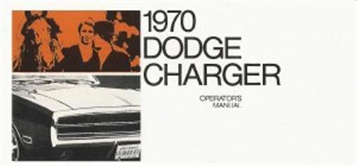 dodge charger 1970 owner s manual 70 charger rt ebay rh ebay com dodge charger owners manual 2016 dodge charger owners manual 2014