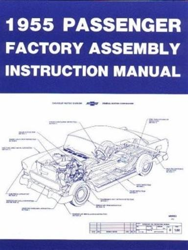 Chevrolet 1955 Bel Air  Nomad Assembly Manual 55 Chevy